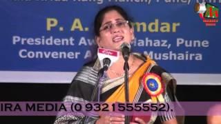 "Dr Nuzhat Anjum GEET ""KOI SUBAH YAAD RAKHNA"" at All India Mushaira[HD], Pune Festival 2015"