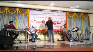 TLMA - Ninna Poojege Bande Mahadeshwara - Psycho