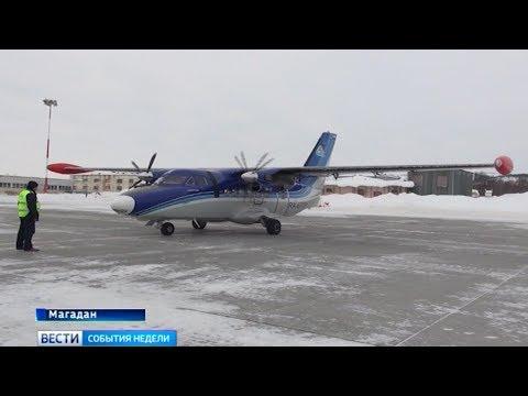 На Колыме обновляют парк самолётов малой авиации