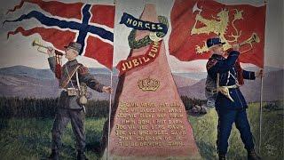Kongeriket Norge (1814-)