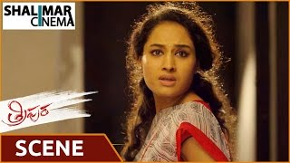 Tripura Movie    Pooja Death Scene    Naveen Chandra, Swathi Reddy    Shalimarcinema