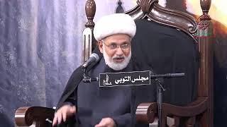 الشيخ زهير الدرورة - معنى \