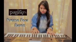preme-pora-baron-sweater-piano-cover-jayee-banik