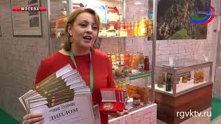 У Дагестана - Гран-при и 56 медалей XIX агропромышленной выставки «Золотая осень»
