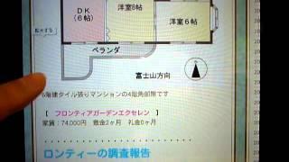 【フロンティアTV】貫地谷しほりさん、加藤あいさん、瀬戸朝香さんの誕...