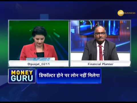 Money Guru: All you need to know about the impact of credit card on your home loan