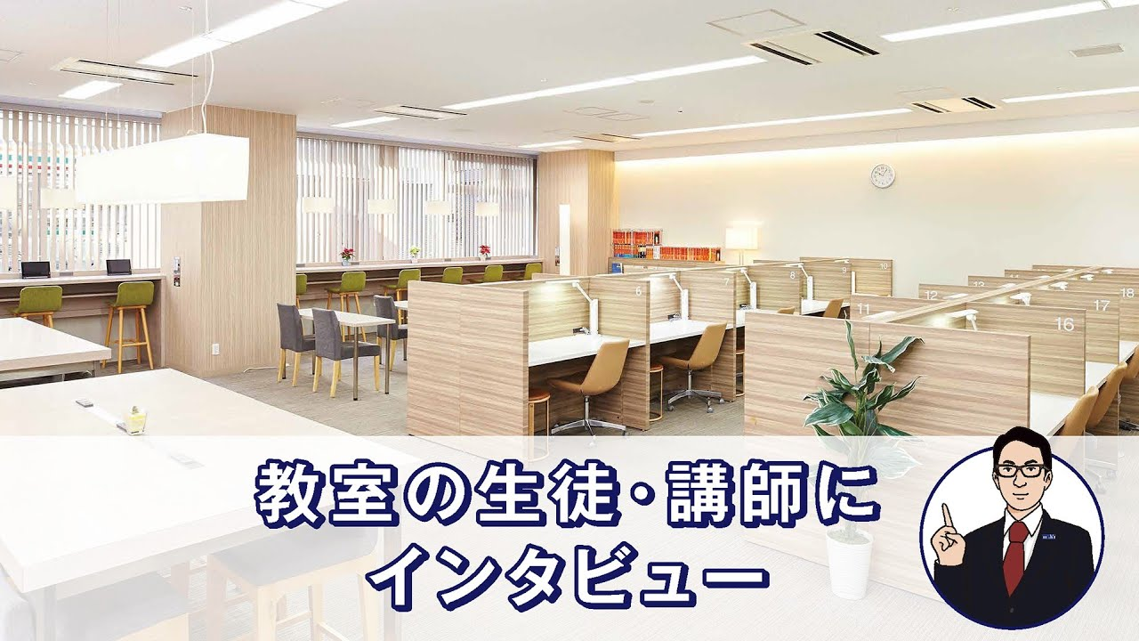 高校 都城 ホームページ 泉ヶ丘