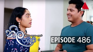 Neela Pabalu - Episode 486 | 23rd March 2020 | Sirasa TV Thumbnail