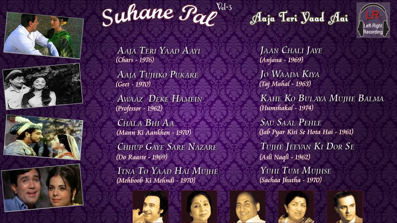 Suhane pal song