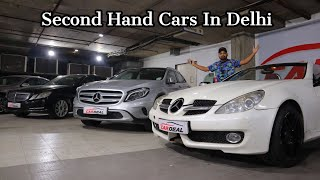 Used Cars In Delhi | BMW , Mercedes , Sports Car , Toyota Fortuner | MCMR