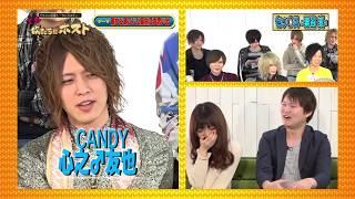 エスエス第55回12/28放送分 by TOKYO MX 出演 【 MC 】内藤大助 【 ア...