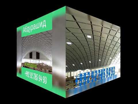 Потолок фигурный и карнизы тел +992927859493 89829259161 Кодиров Абдурашид