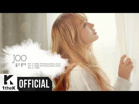 [Teaser 2] JOO _ Cry & Blow(울고 분다) Preview