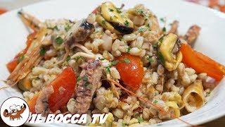 606 - Farro di mare...primo estivo da copiare! (pasta fredda di pesce, ricetta leggera e facile)