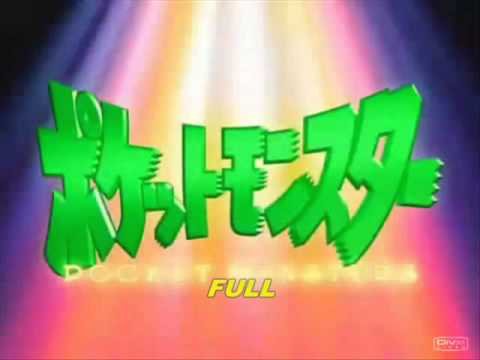Pokémon - Opening 04 [Full] (Johto) Mezase Pokemon Master!
