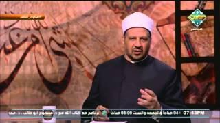 بالفيديو.. مستشار المفتي يكشف عن حالة يحرم فيها زواج الأقارب