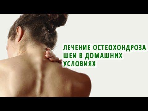 Таблетки от остеохондроза : названия и способы применения