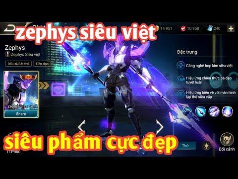 Liên Quân _ Siêu Phẩm Zephys Siêu Việt Ra Mắt | Test Luôn Xem Có Gì Hót