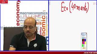 ssei ca inter fm economics