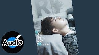 孫子涵 Niko Sun【別再對我說】Official Lyric Video