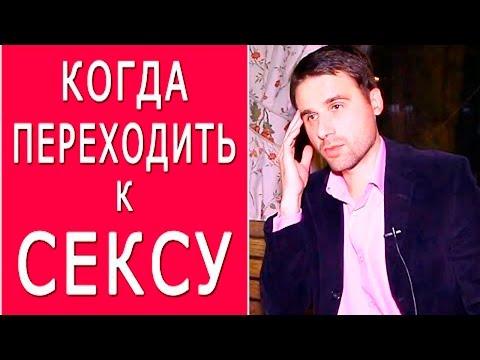 Секс знакомства в Москве, сайт знакомства для секса (210