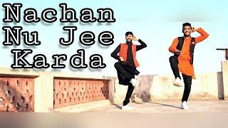 Nachan Nu Jee Karda | Angrezi Medium | Dance Cover | Irfan,Radhika,Deepak,Kareena |  #dance