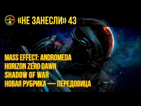 to earth игра down