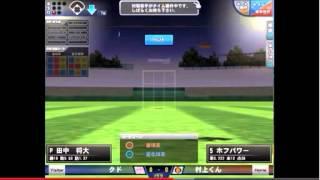 【怪奇】プロ野球max フリー800 村上くん vs クド【バグ】