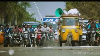 Ekadiki movie hindi cut pice