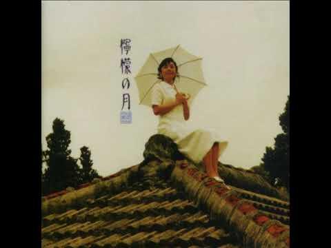 mishio ogawa - lemon no tsuki (full album)