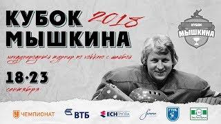 ХК Черноморец (Севастополь) vs ХК Звезда (Чебаркуль)