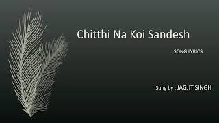 Chitthi Na Koi Sandesh - Jagjit Singh - Lyrical video with translation
