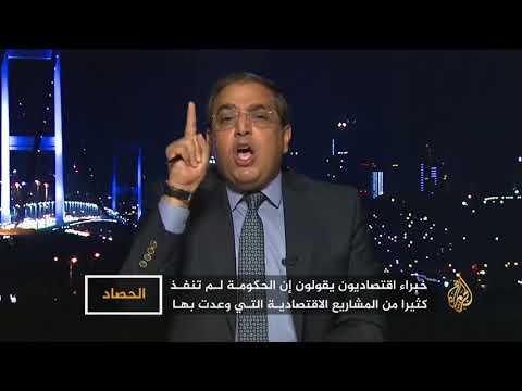 الحصاد- تداعيات تواصل زيادة أسعار الخدمات في مصر  - نشر قبل 29 دقيقة