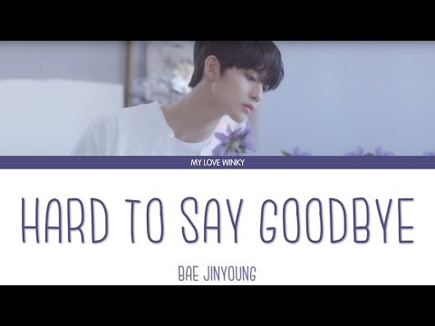 "BAE JINYOUNG (배진영) - ""HARD TO SAY GOODBYE"" (끝을 받아들이기가 어려워) Color Coded Lyrics (Eng/Rom/Han)"
