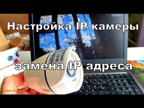 Как привязать ip адрес к компьютеру