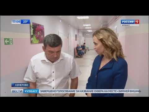 В Кемеровской областной больнице после ремонта открылось эндоскопическое отделение