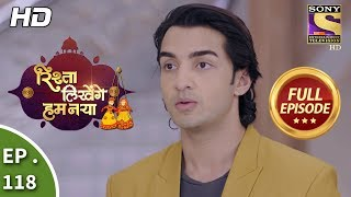 Rishta Likhenge Hum Naya - Ep 118 - Full Episode - 19th  April, 2018