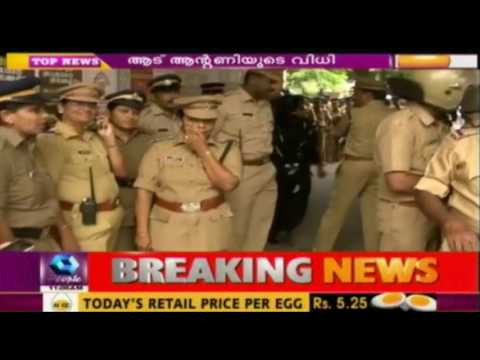 News @ 11 AM; Police Suspects More People Linked With Islamic State | 27th July 2016