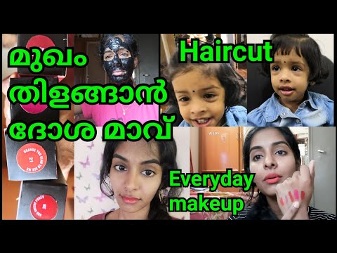 Dosa batter for face|Everyday makeup|Baby's haircut|Rice water, tulsi hairpack|Asvi Malayalam vlogs thumbnail
