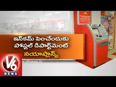 Postal Bank ATM's - New Plan to Improve Postal Income