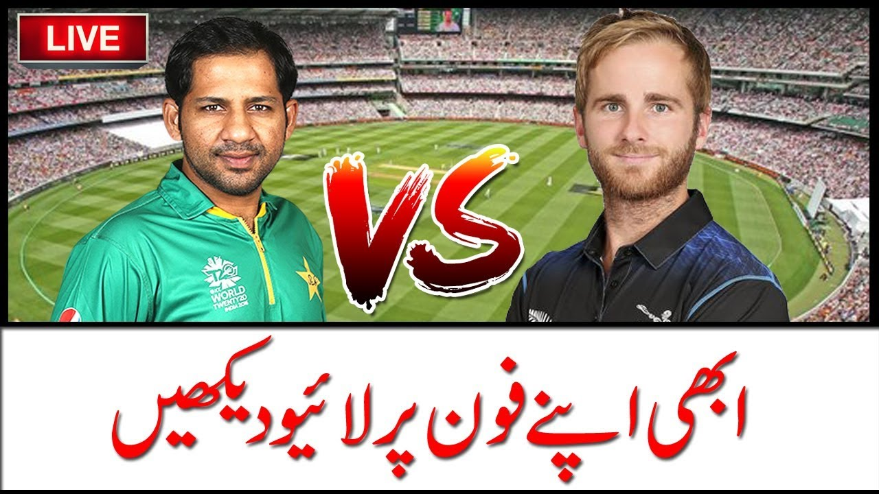 Live Match How To Watch Live Match Using Android Phone