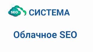Продвижение сайта Велосипедов в Киеве, эффективное продвижение Интернет магазина