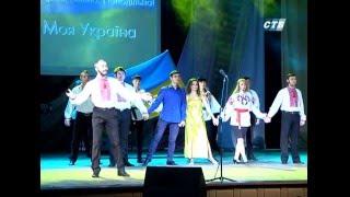 Празднование Дня Соборности в Северодонецке