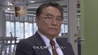 2006 TBS トリプルキッチン 英語も堪能な野際陽子さん 野際陽子 検索動画 7
