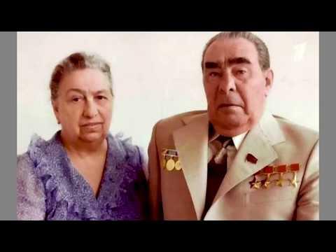 Смотреть Тайна Раскрыта! Кем на самом деле Была Жена Брежнева! Не упадите... онлайн
