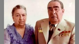 Тайна Раскрыта! Кем на самом деле Была Жена Брежнева! Не упадите...