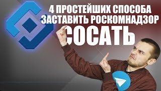 7 способов КАК НАБРАТЬ ПОДПИСЧИКОВ В TELEGRAM БЫСТРО