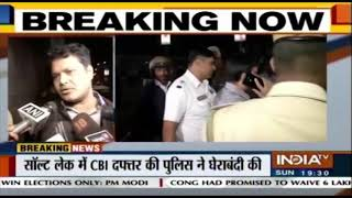 Police Stop 40 CBI Officers From Conducting Raid At Commissioner's House In Kolkata | Breaking