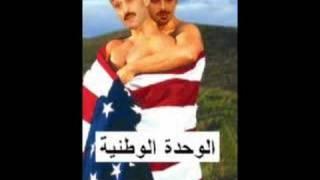Bahebak Ya Hmar, from Saad hariri to Geagea