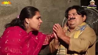 Pothwari Drama-Mithu Badmash-Shahzada Ghaffar Full Drama Nonstop